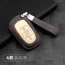 Кожаный чехол для автомобильного ключа great wall haval h6 2015