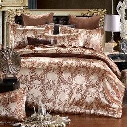 3 個サテンシルク寝具セット高級クイーン、キングサイズのベッドセットキルト布団カバーリネンと枕シングルダブル寝具