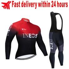 2021 комплект велосипедной одежды INEOS с длинным рукавом, профессиональная команда NM, Джерси, мужской костюм, дышащая уличная спортивная одежд...
