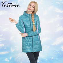 Tataria S-7XL Women's Winter Long Down Coat Female Plus Size Ultra Light Warm Hoodie Jacket for Women White Duck Down Jacket(China)
