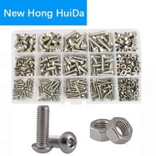 M2 M3 M4 M5 M6 Hex Button Socket Head Cap Screw Nut Hexagon Metric Thread Machine Bolt Assortment Kit Set 304 Stainless Steel