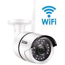زوسي 1080P واي فاي كاميرا IP Onvif 2.0MP HD في الهواء الطلق مانعة لتسرب الماء الأشعة تحت الحمراء للرؤية الليلية الأمن كاميرا مراقبة فيديو