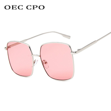 OEC CPO 2019 New Fashion Oversize Square Sunglasses Women Men Vintage Brand Big Frame Sun Glasses Female Shades Coulos O208 круз м мар м успеть повернуть направо