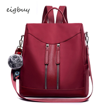 Girl Cute Backpacks Backpack Party Classic Solid Oxford Zipper Pink Vintage Teenage For Girls Mochila Notebook Plecak