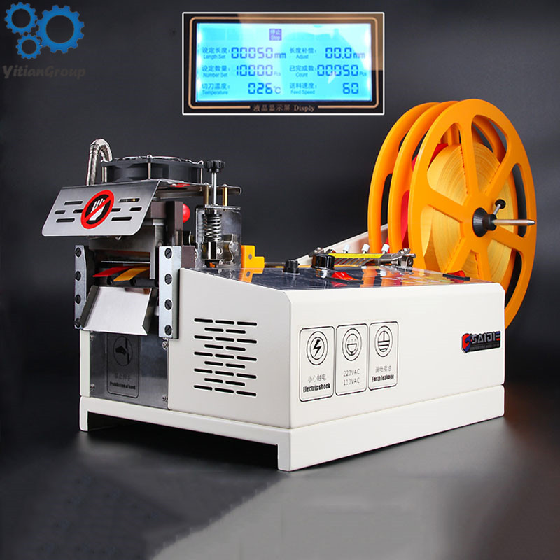 988T Automatic Computer Tape Cutting Machine Hot And Cold Cutting Machine Elastic Band Tape Belt Cutting Machine 110V/220V 400W