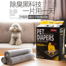 Carbon Molecular Dog Pad Pet Diapers Thick 100 Deo