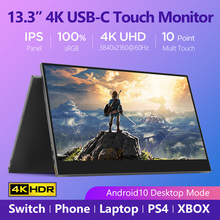13.3 Inch 4K Portable Touch Monitor For Smart Phone Switch P