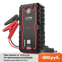 UTRAI-arrancador de batería de coche portátil, Banco de energía de 22000mAh/16000mah, cargador de refuerzo de batería de coche, dispositivo de arranque de 12V, dispositivo de arranque para vehículo diésel