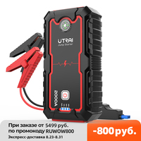 UTRAI-arrancador de batería de coche portátil, Banco de energía de 16000/22000mAh, 12V, dispositivo de arranque, elevador de emergencia, cargador de batería de coche, Gas