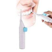 Стоматологический очиститель зубов очиститель ротовой полости мундштук очиститель стоматологический очиститель
