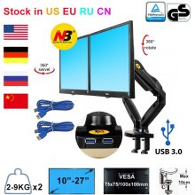 "NB North Bayou F160 movimiento completo 17-27 ""Monitor de computadora giratorio doble soporte de montaje de escritorio para dos Monitor LCD 2-9KG con 2 Cable USB3.0(China)"