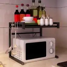 metal microwave shelf for you on