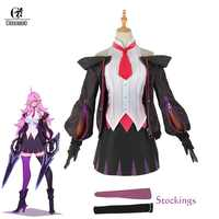 ROLECOS Battle Academia Katarina Cosplay Costume LOL Katarina Cosplay LOL Game Costume for Women Game Champion Outfit Halloween
