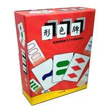 Venda quente jogo conjunto descobrir os cartões mágicos de senhas, pensamento lógico, jogo de tabuleiro de quebra-cabeça pai-filho