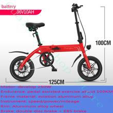 Rowery do przodu składana bateria rower elektryczny super rowery lekka moc nośna męskie i damskie oraz małe rowery mini tanie tanio wind fury 36 v 200-250 w CN (pochodzenie) Bateria litowa 30 km h Bezszczotkowy Ze stopu aluminium ze stopu aluminium 60 km