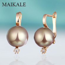 все цены на MAIKALE New Trendy Cubic Zirconia Stud Earrings With Pearl Fine Jewelry Rose Gold Earrings For Women Exquisite Jewelry For Gift онлайн