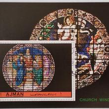 1972 Church Windows  souvenir sheet  Post Stamps Postage Collection