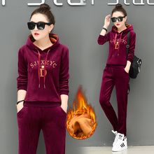 Gold velvet casual sports suit female autumn Plus size womens plus thickening hooded sportswear 2 two-piece set women