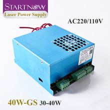 Startnow 40W CO2 Laser Power Supply 40W-GS 110V 220V DIY 4060 CO2 Laser Tube Carving Cutter Machine Spare Parts MYJG-40 Device