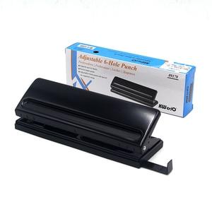Image 5 - โลหะ A4 6 หลุม Punch โรงเรียนเครื่องตัดกระดาษปรับ 3/4 Hole Puncher Scrapbooking DIY เครื่องมือ Office Binding Supplies