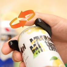 Mintiml™ Go Drink U-shaped can opener Universal The Easiest Can Opener Portable Bottle Opene