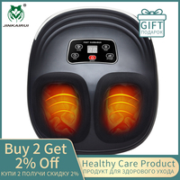 Jinkairui Kneading Air Compression Electric Foot Massage Machine For Health Care Infrared With Heating and Therapy Anti stress