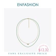 Женское праздничное ожерелье Enfashion, чокер с двойной цепочкой, ожерелье из нержавеющей стали в стиле бохо, PM193005