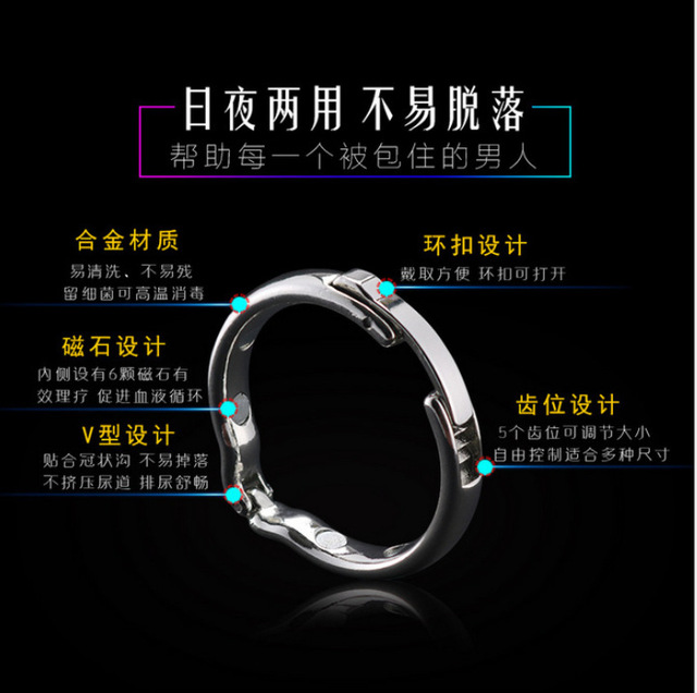 Aimant en métal prépuce résistance complexe anneau correction longue boucle cutter mâle serrure fine anneau ensemble sexy adulte sexe produit