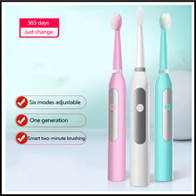 Household Soft Fur Electric Toothbrush Non-rechargeable Toothbrush Powerful Ultrasonic Sonic full Automatic Toothbrush sonic electric toothbrush head fur charging type ultrasonic vibration toothbrush fur electric toothbrush replacement head