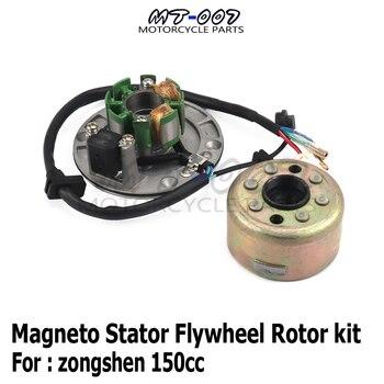 Kit de motor de Rotor Flywheel para motor Zongshen ZS150 155z 160cc Dirt Bike mono, piezas de bicicleta