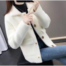 Imitated mink velvet jacket women's short sweater 21 new spring Korean version of the wild lapel knitted cardigan