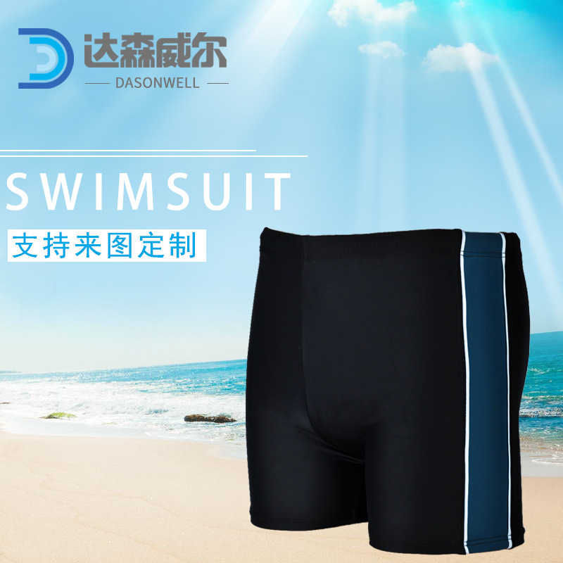 New Style Fashion Men Aussiebum Diving Boardshort Men Swimming Suit Fitness Equipment Swimming Trunks