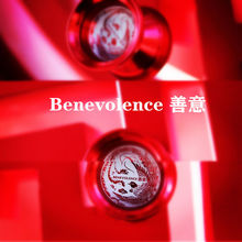 ACEYO Benevolence YOYO For Professional Yoyo Player  1A 3A 5A   package box toys for children