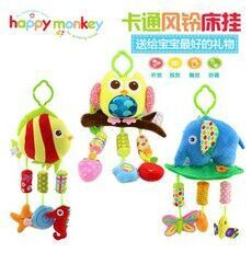 Wind Chime Rattle Infant BABY'S Rattle Infant Bed Bell BABY'S Rattle Plush Toys Baby Mobiles Toy