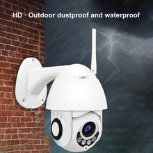 1080P Outdoor Home IP Camera Two Way Audio Night WiFi Wireless 360 degree Full views Camera Safety Monitor