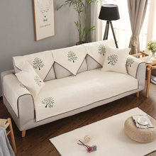 New Modern Simple Non-slip Print Corner Sofa Covers for Living Room Spandex Slipcovers Couch Cover Stretch Sofa Towel Multi-size(China)