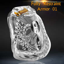 2020 Latest Design ARMOR 01 Male Fully Restraint Bowl Chastity Device Cock Cage With 4 Penis Ring Bondage Lock Adult BDSM Sex Toy 3 Color(China)