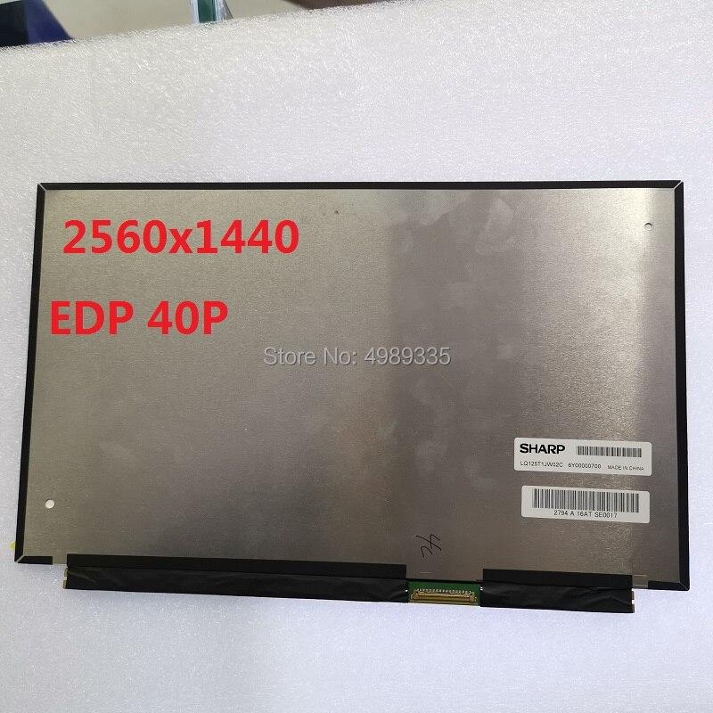 12.5-inch 2KEDP LCD Screen LQ125T1JW02 Sharp LCD Screen High Score LCD Screen 2560X1440