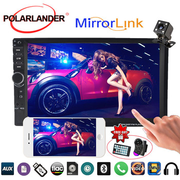10 Languages 2 DIN 7 inch bluetooth Touch Screen Car Radio Support Rear Camera DVR Function FM/TF/USB/AUX IN MP4 MP5 Player image
