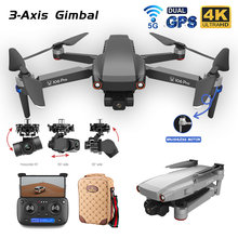 New RC Drone 106Pro GPS 4K HD Dual Camera Three-Axis Anti-Shake Gimbal 5G WIFI FPV Brushless Motor Foldable Quadcopter Gift Toy