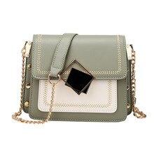 Chain Pu Leather Crossbody Bags For Women 2019 Small Shoulder Messenger Bag Special Lock Design Female Travel Handbags Feminina