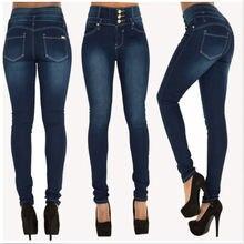 202 женские джинсы Новые Сексуальные облегающие эластичные с
