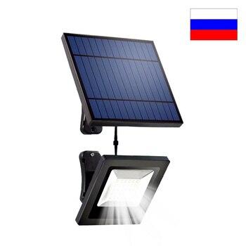 حديقة كشاف ضوء الشمس 30LED لوحة طاقة شمسية مع 5 متر كابل مصباح الجدار الكاشف مع البطارية الشمسية للإضاءة الشمسية لوز