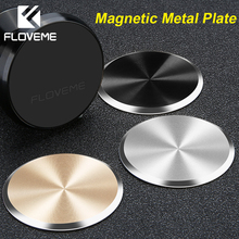 FLOVEME Metal Plate Magnetic Disk For Car Mount Phone Holder Stand Sticker Magnet Iron Sheets  Accessories