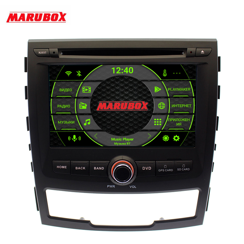 Marubox PX5 Android 10 DSP, 64 ГБ Автомобильный мультимедийный плеер для SsangYong New Actyon, Corando 2011-2013, 7