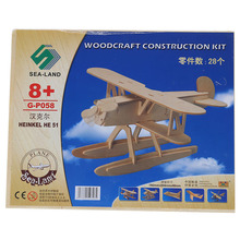 3D Woodcraft DIY Heinkel HE51 Plane Model Wooden Construction Kit Toy Gift wooden 3d building model toy gift wood puzzle hand work assemble game woodcraft construction shaolin temple kungfu monastery 1pc