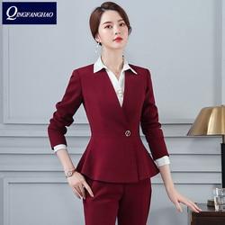 women office wear long sleeve blazer pants set fashion skirt set business wear
