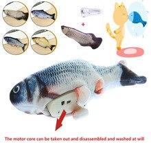 3D игрушка для кошек в форме рыбы, интерактивные подарки, игрушки для рыбной кошки, мягкая подушка, кукла, имитация рыбы, игрушка для домашних животных, usb зарядка