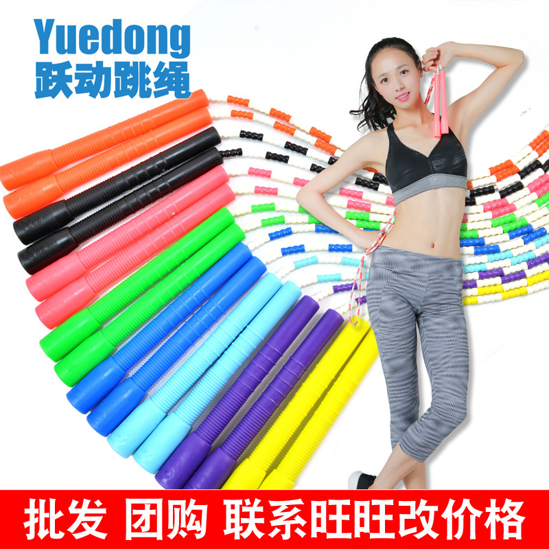 Vibrant YD-101 Children Young STUDENT'S Jump Rope Profession Soft Bead Section Pattern Adult Game Fitness Losing Weight Sports