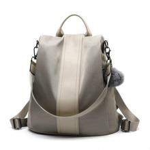 Женский рюкзак с защитой от кражи, модный, новинка, искусственная кожа, Одноцветный, водонепроницаемый, школьная сумка, для отдыха, путешествий, сумка через плечо